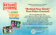 """Rethink Your Drink"" Teen Video Contest!"